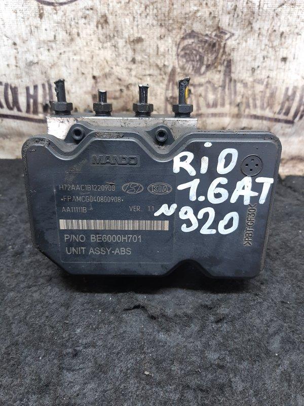 Блок abs Kia Rio G4FC 2013 (б/у)