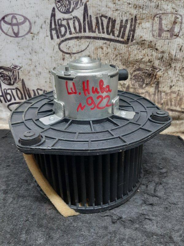 Моторчик печки Chevrolet Niva 1.7 2012 (б/у)