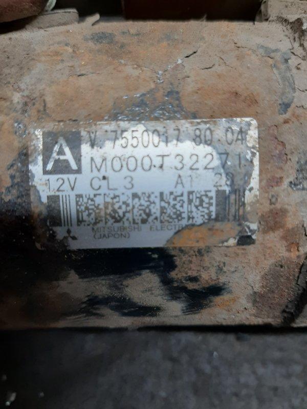 Стартер Citroen C3 EP3 2011 (б/у)