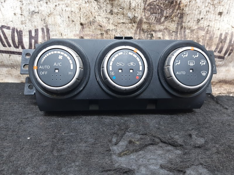 Блок управления климат-контролем Nissan X-Trail MR20 2012 (б/у)