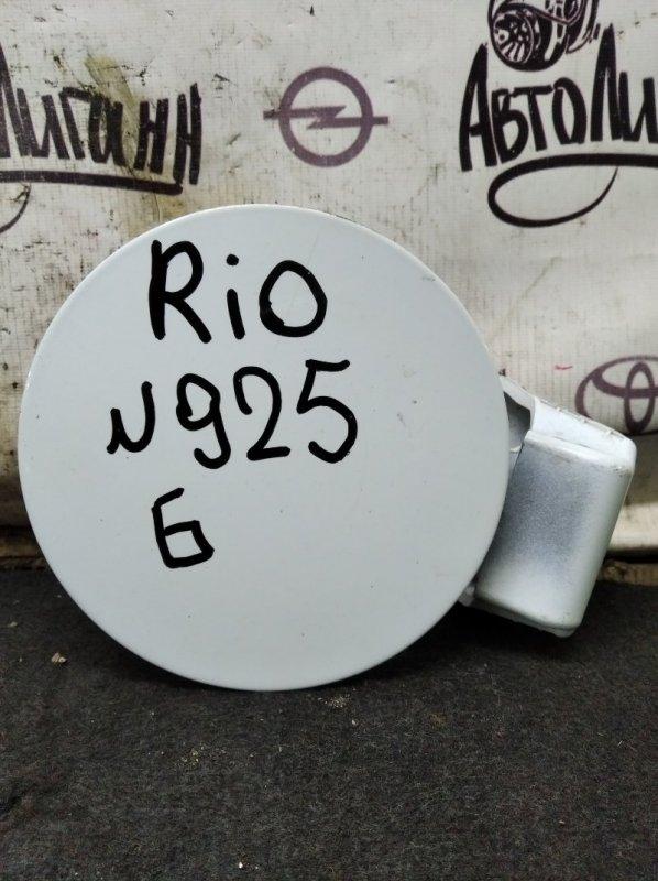 Лючок бензобака Kia Rio СЕДАН G4FC 2012 (б/у)