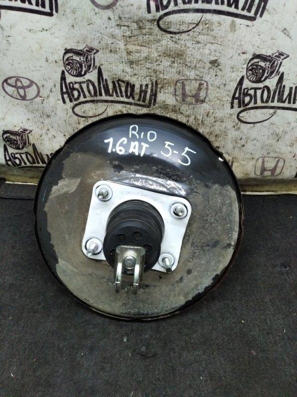 Вакуумный усилитель тормозов (вут) Kia Rio СЕДАН G4FC 2012 (б/у)