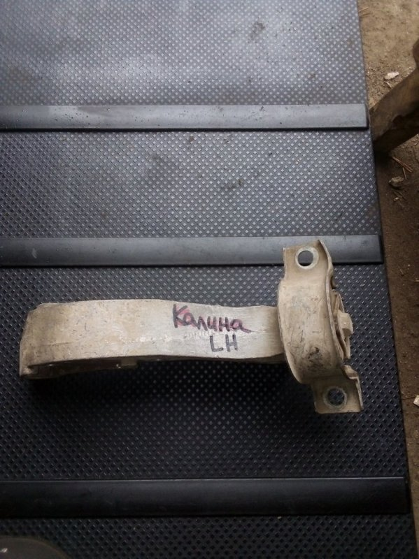 Подушка двигателя Lada Kalina 2 2015 левая (б/у)