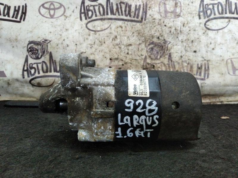 Стартер Lada Largus K4M490 2014 (б/у)