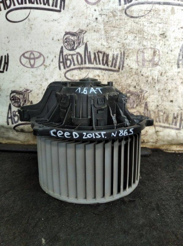 Моторчик печки Kia Ceed 2 G4FG 2015 (б/у)