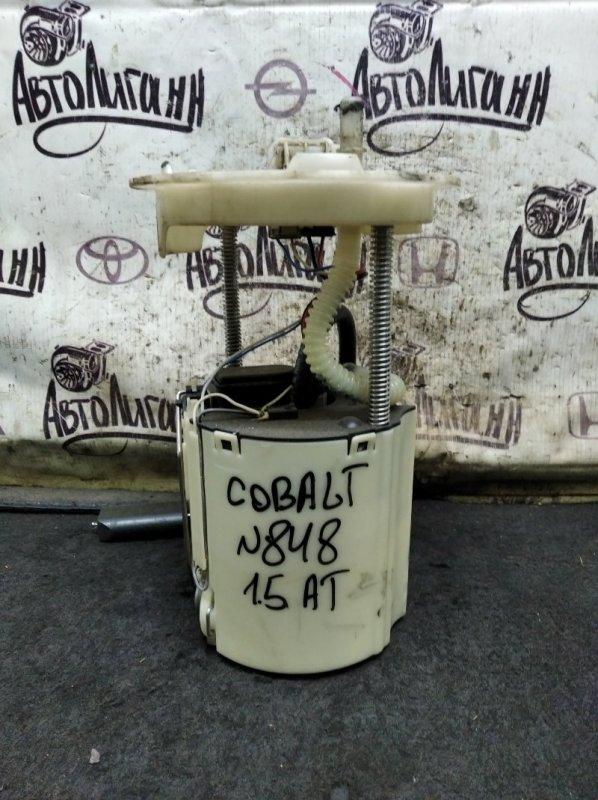 Топливный насос Chevrolet Cobalt B15D2 2013 (б/у)