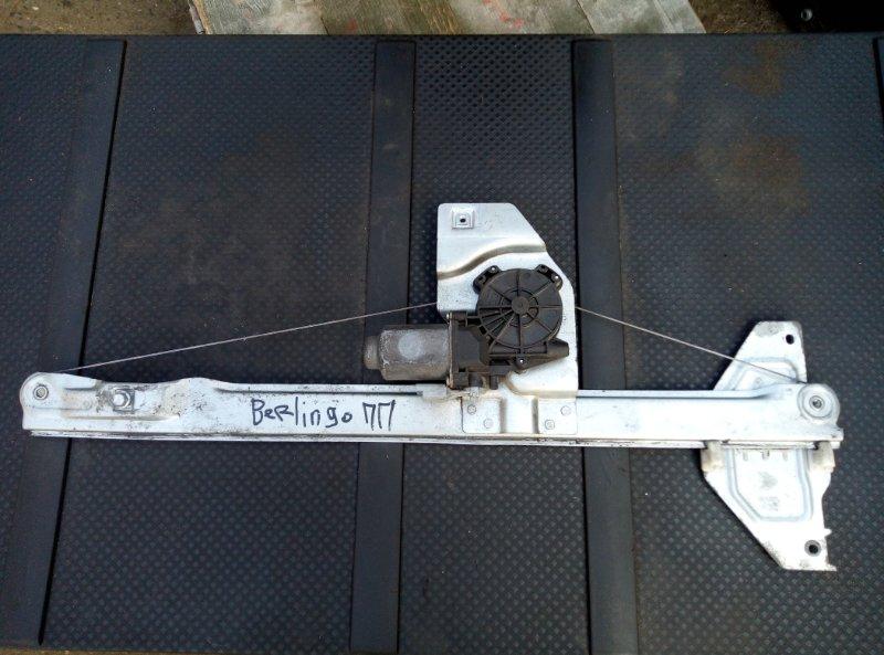 Стеклоподъемник Citroen Berlingo 2013 передний правый (б/у)