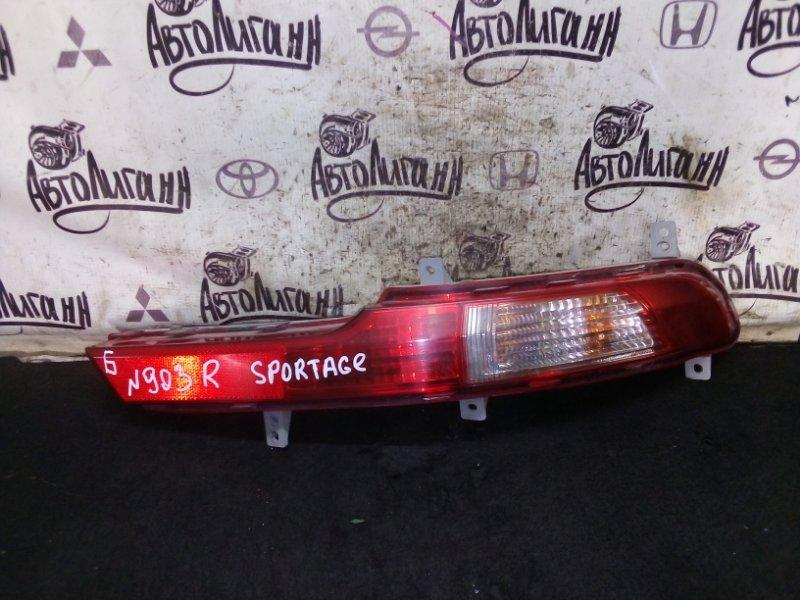 Фонарь противотуманный Kia Sportage 3 G4KD 2013 задний правый (б/у)