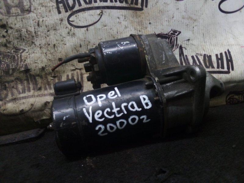 Стартер Opel Vectra 2000 (б/у)