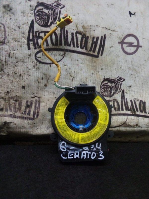 Шлейф подрулевой (улитка) Kia Cerato 3 G4FG 2015 (б/у)
