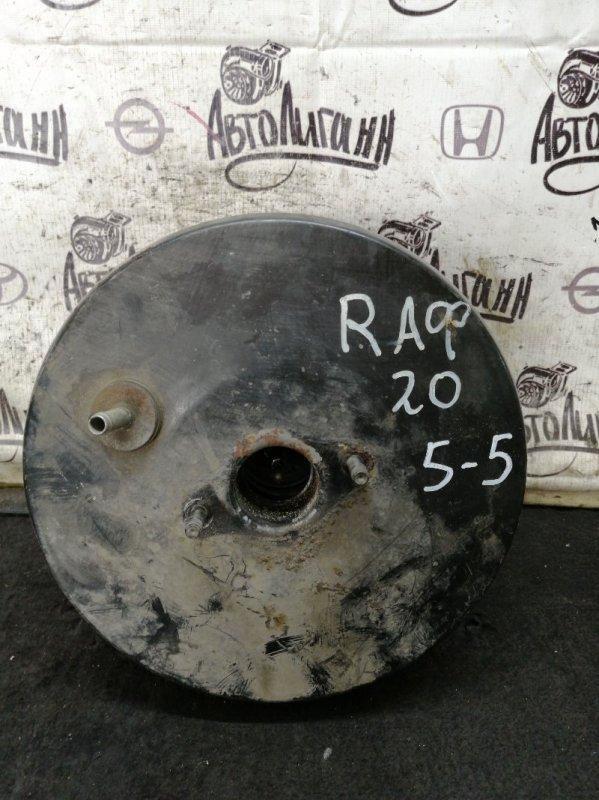 Вакуумный усилитель тормозов (вут) Toyota Rav 4 Xa 20 (б/у)