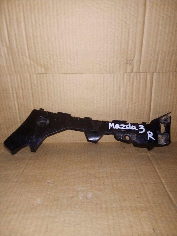 Кронштейн бампера Mazda 3 СЕДАН задний правый (б/у)