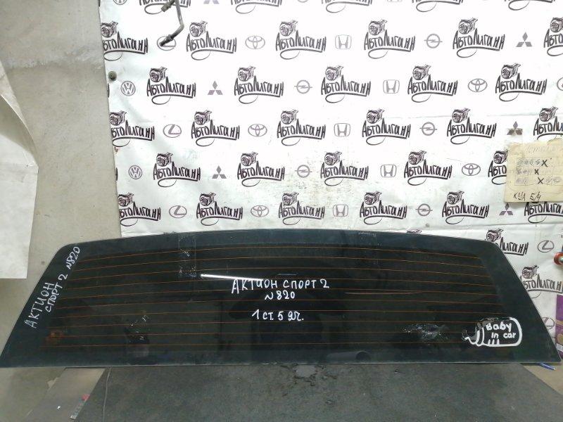 Стекло лобовое Ssang Yong Actyon Sports 2 D20DTR 2012 заднее (б/у)