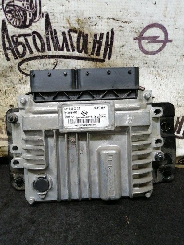 Блок управления двигателем Ssang Yong Actyon Sports 2 D20DTR 2012 (б/у)