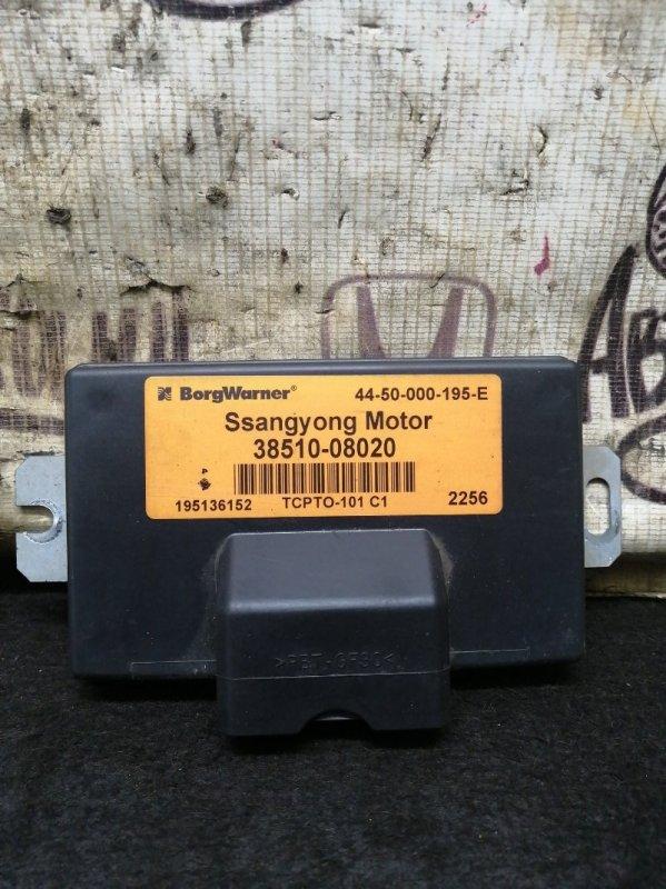 Блок управления раздаткой Ssang Yong Actyon Sports 2 D20DTR 2012 (б/у)
