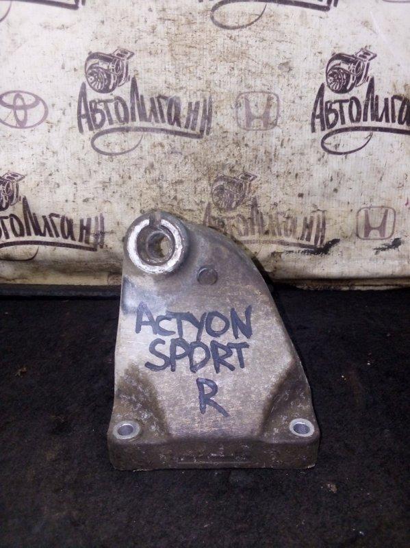 Кронштейн двигателя Ssang Yong Actyon Sports 2 D20DTR 2012 (б/у)