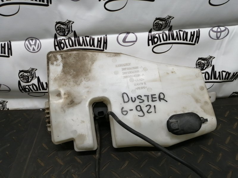 Бачок омывателя Renault Duster F4RA400 2012 (б/у)