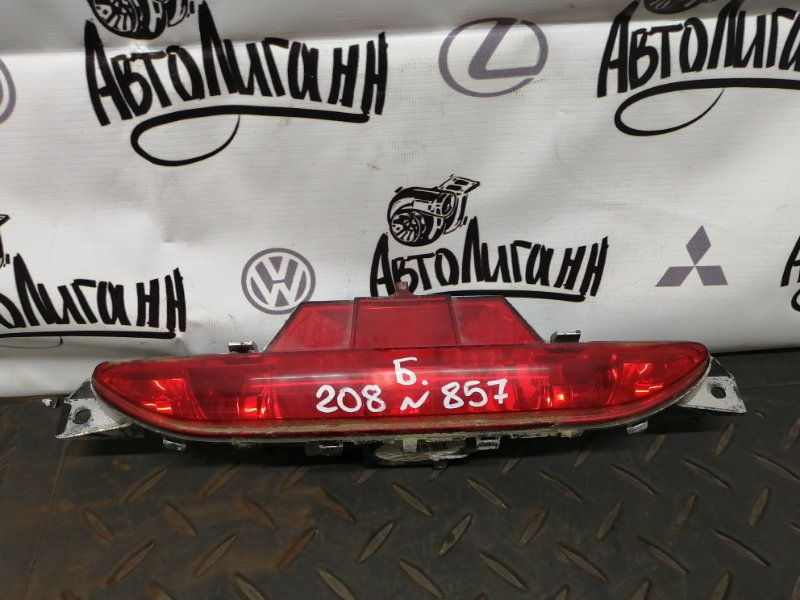 Фара противотуманная Peugeot 208 EB0 2013 (б/у)