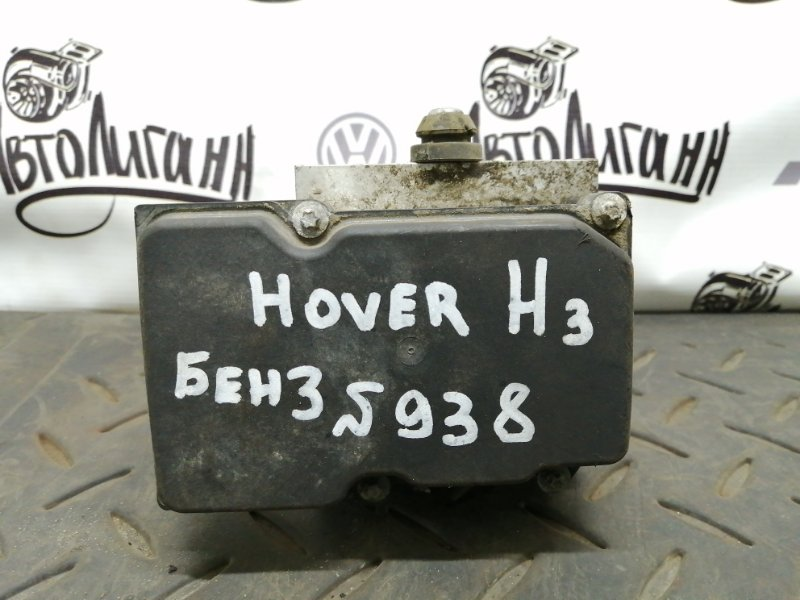 Блок abs Great Wall Hover H3 4G63 2012 (б/у)
