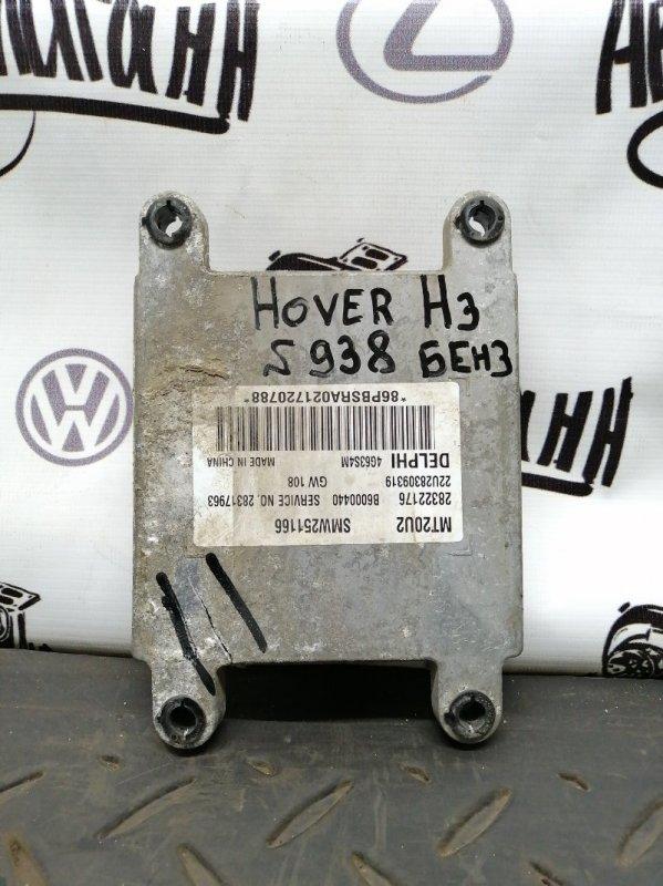 Блок управления двигателем Great Wall Hover H3 4G63 2012 (б/у)