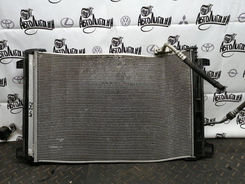 Радиатор кондиционера Mercedes Benz E-Class 212 (б/у)