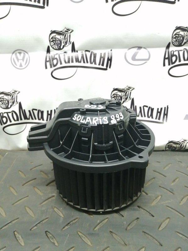 Моторчик печки Hyundai Solaris СЕДАН G4FC 2013 (б/у)