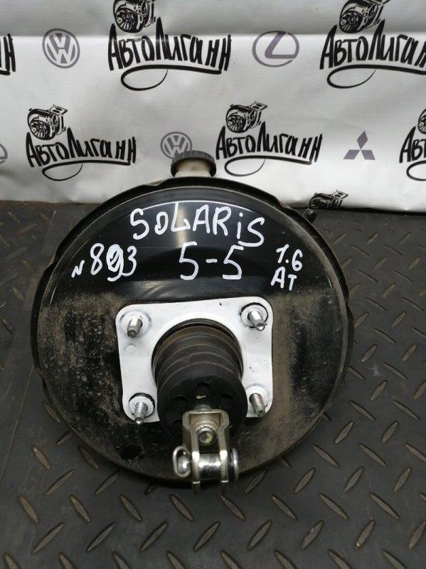 Вакуумный усилитель тормозов (вут) Hyundai Solaris СЕДАН G4FC 2013 (б/у)