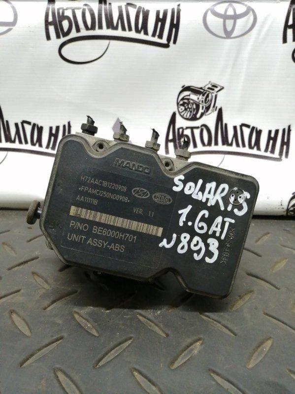 Блок abs Hyundai Solaris СЕДАН G4FC 2013 (б/у)