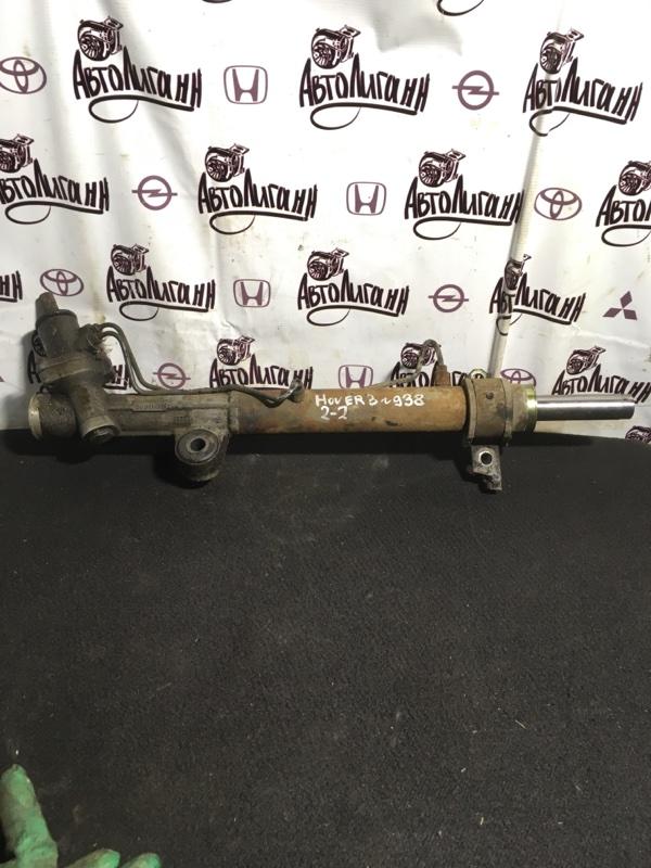 Рулевая рейка Great Wall Hover H3 4G63 2012 (б/у)