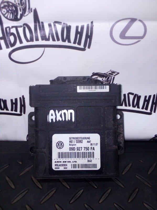 Блок управления акпп Volkswagen Touareg 3.0 2002 (б/у)