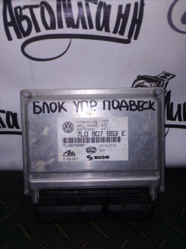 Блок управления пневмоподвеской Volkswagen Touareg 3.0 2002 (б/у)