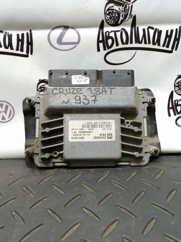Блок управления двигателем Chevrolet Cruze СЕДАН Z18XER 2013 (б/у)