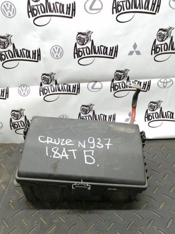 Блок предохранителей Chevrolet Cruze СЕДАН Z18XER 2013 (б/у)