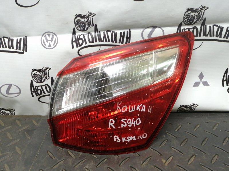 Фонарь Nissan Qashqai MR20 2011 задний правый (б/у)