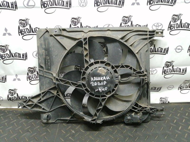 Диффузор Nissan Qashqai MR20 2011 (б/у)