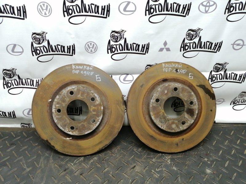 Тормозной диск Nissan Qashqai MR20 2011 передний (б/у)