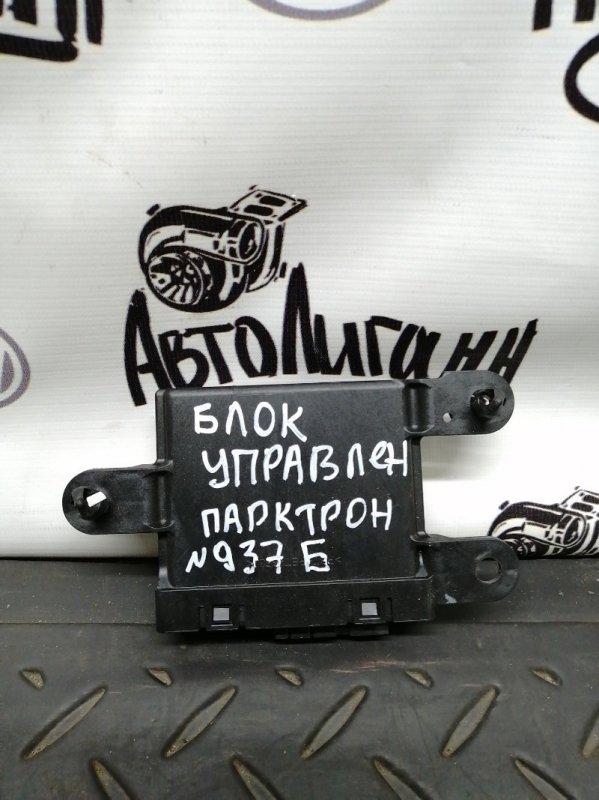 Блок управления парктроником Chevrolet Cruze СЕДАН Z18XER 2013 (б/у)