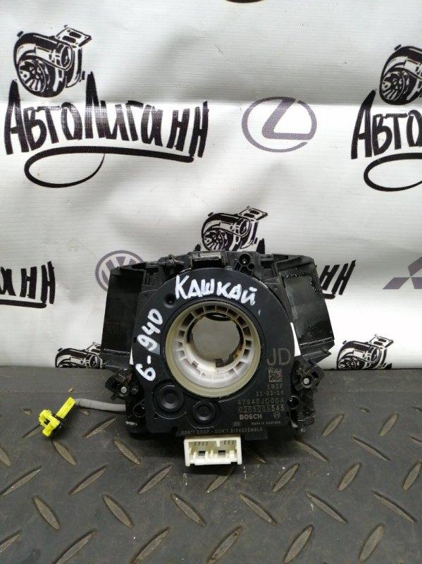 Шлейф подрулевой (улитка) Nissan Qashqai MR20 2011 (б/у)