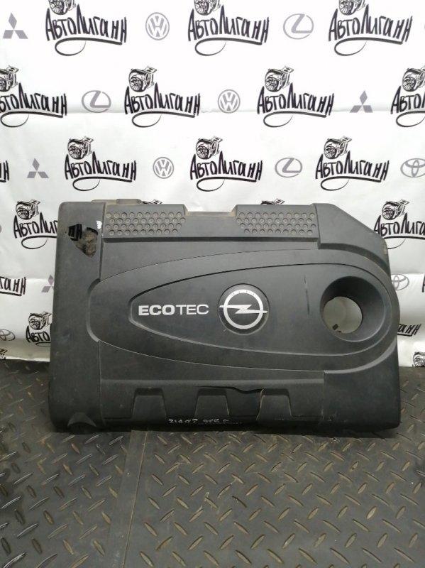 Декоративная крышка двигателя Opel Insignia A20DTH 2009 (б/у)