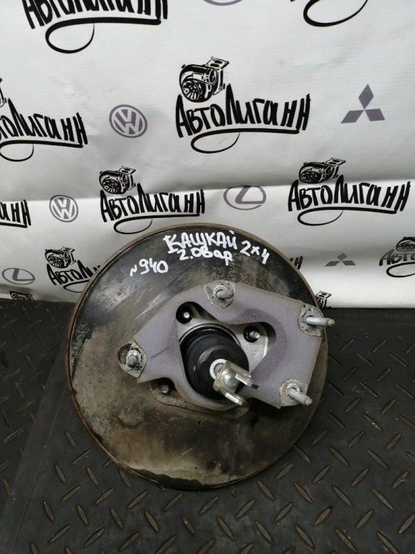 Вакуумный усилитель тормозов (вут) Nissan Qashqai MR20 2011 (б/у)
