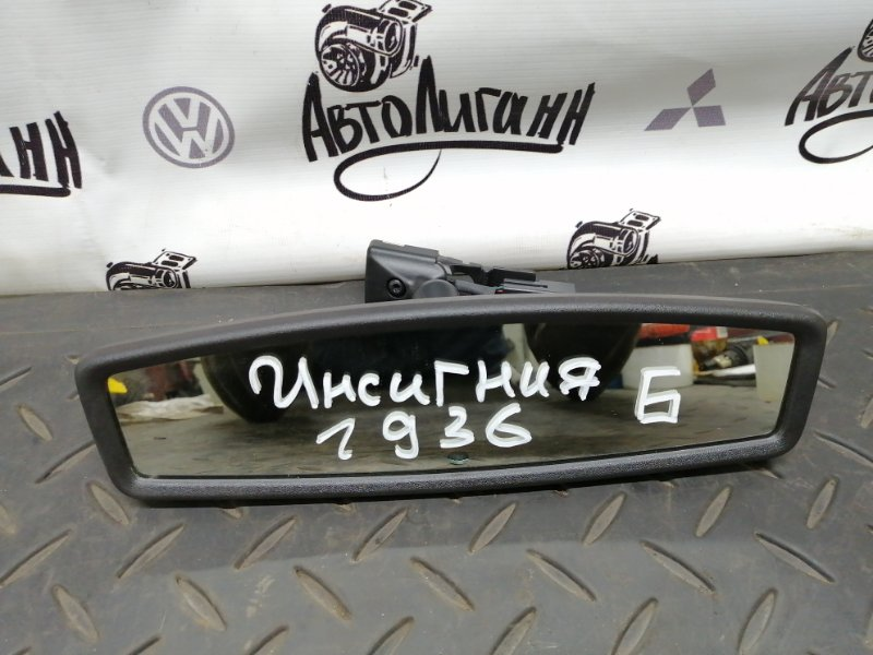Зеркало салона Opel Insignia A20DTH 2009 (б/у)