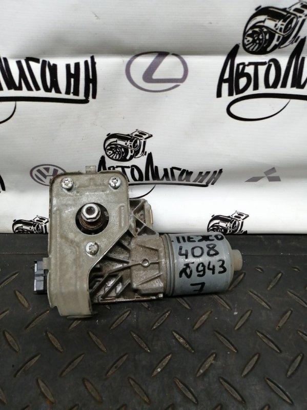 Мотор дворников Peugeot 408 EP6CDTMD 2012 передний (б/у)