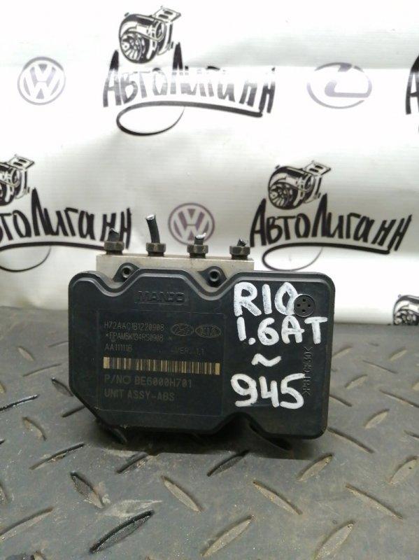 Блок abs Kia Rio СЕДАН G4FC 2012 (б/у)