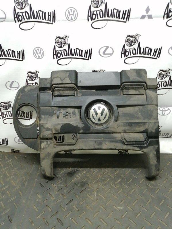 Декоративная крышка двигателя Volkswagen Tiguan CTH 2012 (б/у)