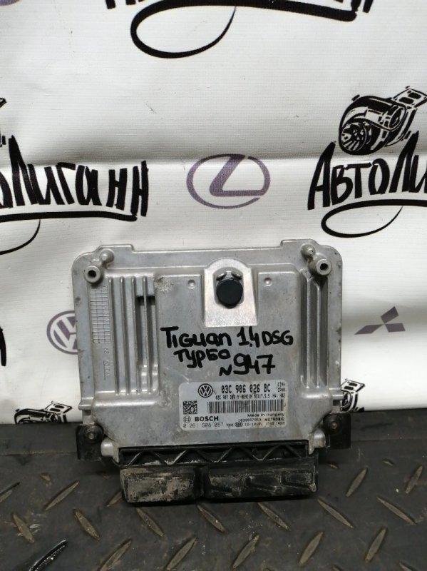 Блок управления двигателем Volkswagen Tiguan CTH 2012 (б/у)