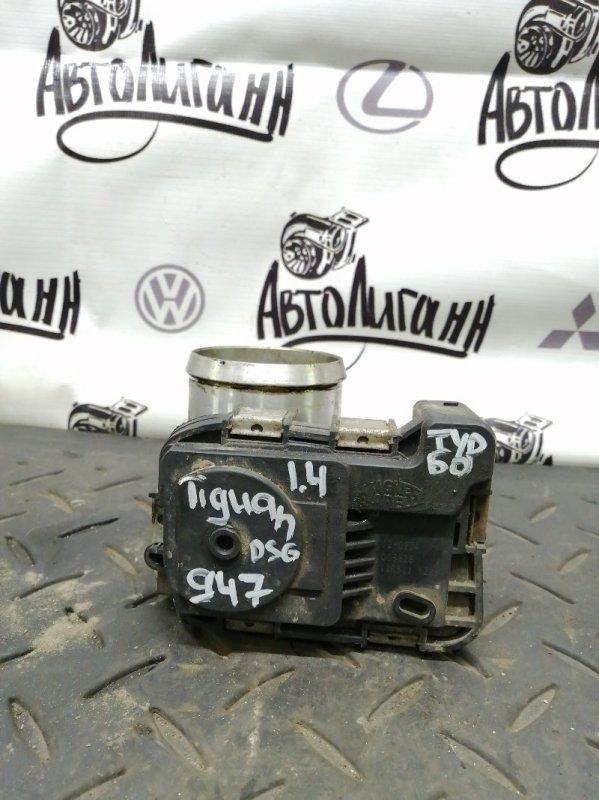 Дросельная заслонка Volkswagen Tiguan CTH 2012 (б/у)