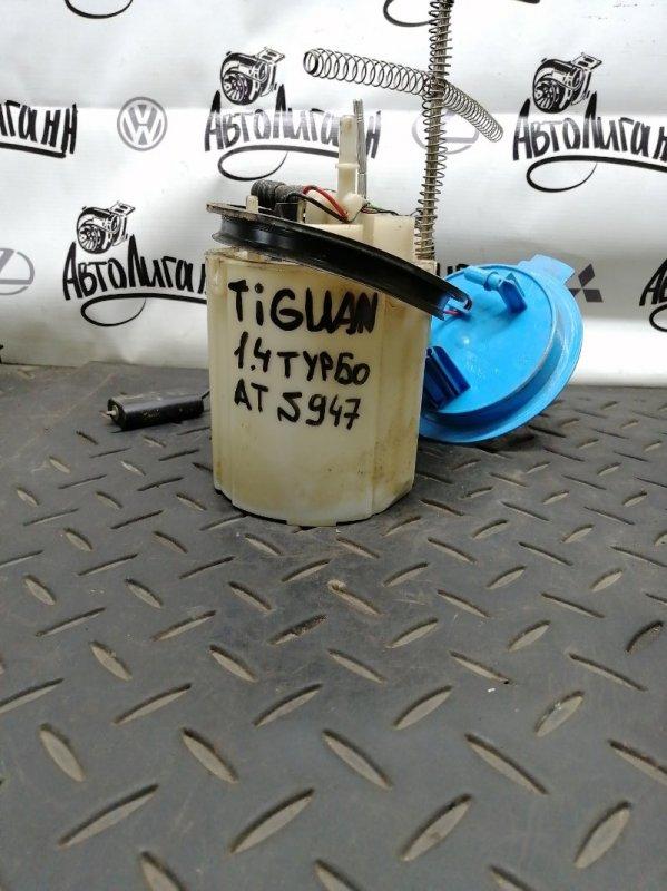 Топливный насос Volkswagen Tiguan CTH 2012 (б/у)