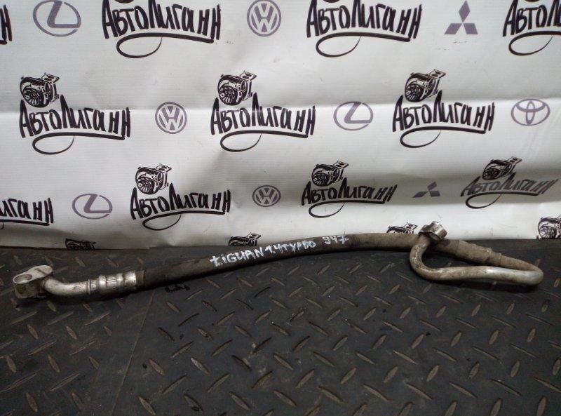 Трубка кондиционера Volkswagen Tiguan CTH 2012 (б/у)