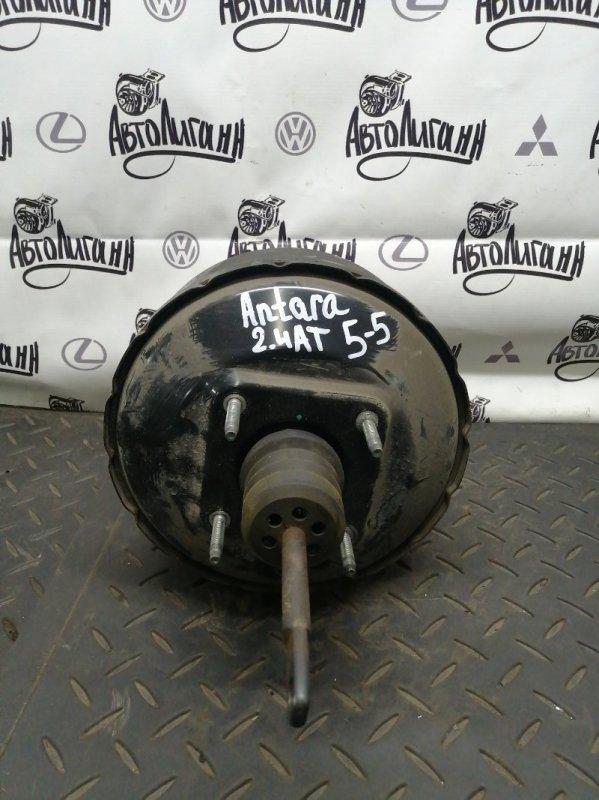 Вакуумный усилитель тормозов (вут) Opel Antara LE5 2012 (б/у)