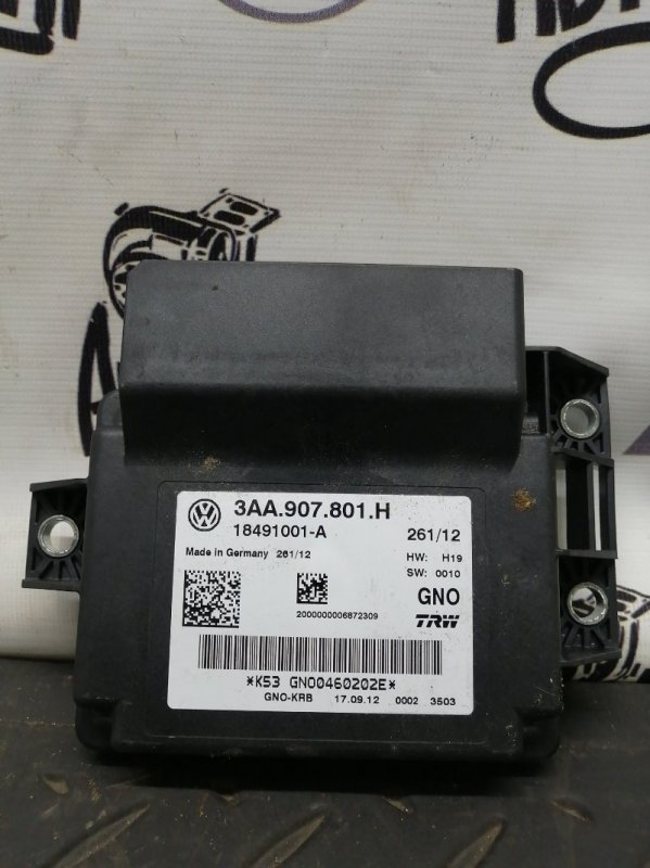 Блок стояночного тормоза Volkswagen Tiguan CTH 2012 (б/у)